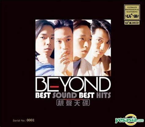 best sound yesasia best sound best hits upm24kcd 限量編號版 鐳射唱片
