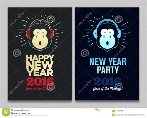 new year 2016 monkey template happy new year 2016 flyer banner or phlet