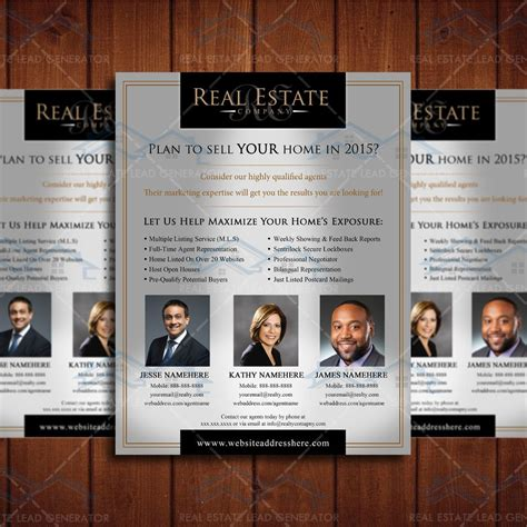 custom real estate branding brochure realtor branding