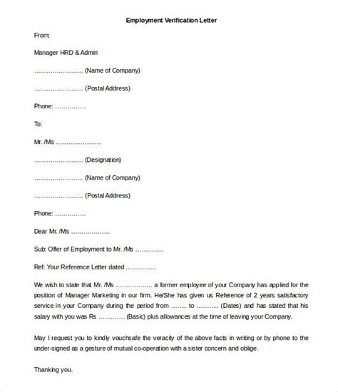 Employment Letter Template Pdf Free Sle Employment Verification Letter The Letter Sle