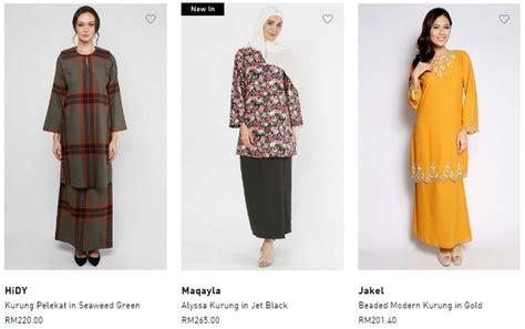 website design baju online koleksi baju kurung hari raya 2017 ecommerce in malaysia