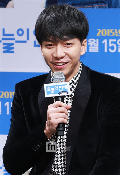 lee seung gi talk about yoona lee seung gi refuses to talk about girlfriend yoona
