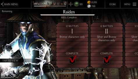 x mobile mortal kombat x mobile raiden challenge available on