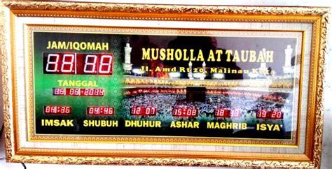 Jam Digital Masjid Musholla malinau archives pusat jam digital masjid murah bergaransi