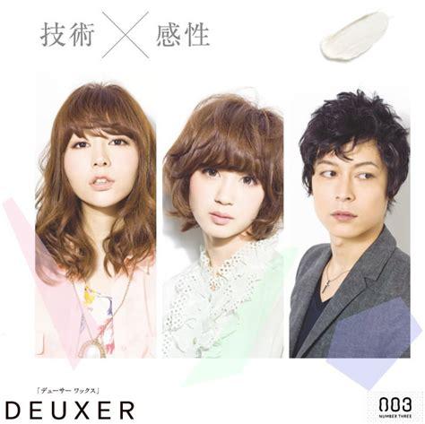 No3 Deuxer Medium Soft Wax 3 80g click trust rakuten global market 003 dyauxyar wax