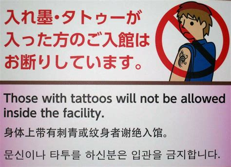 onsen etiquette tattoo japan is not perfect at all 20 things which foreigners