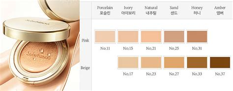 Sulwhasoo Perfecting Cushion Spf50 Pa Shade 21 dear asian brands offer more shades for