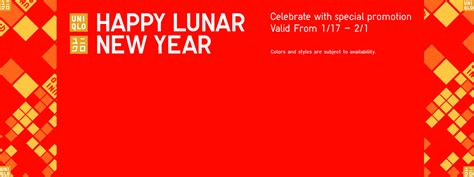 Garden State Mall Hours New Years Uniqlo Stores Uniqlo Us
