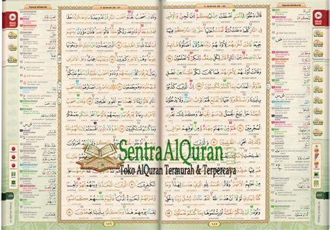 Al Quran Cordoba Haramain Tajwid Berwarna alquran tartil mushaf tajwid transliterasi cordoba a4