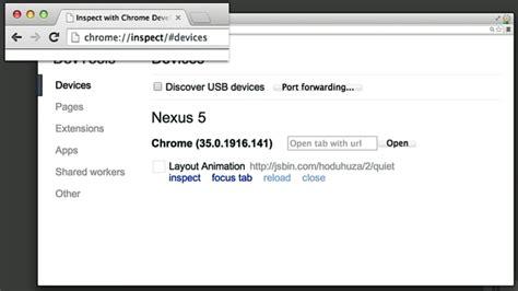 javascript layout thrashing googleはなぜモバイルに力を入れるのか これからのwebパフォーマンスで注力すべきポイント