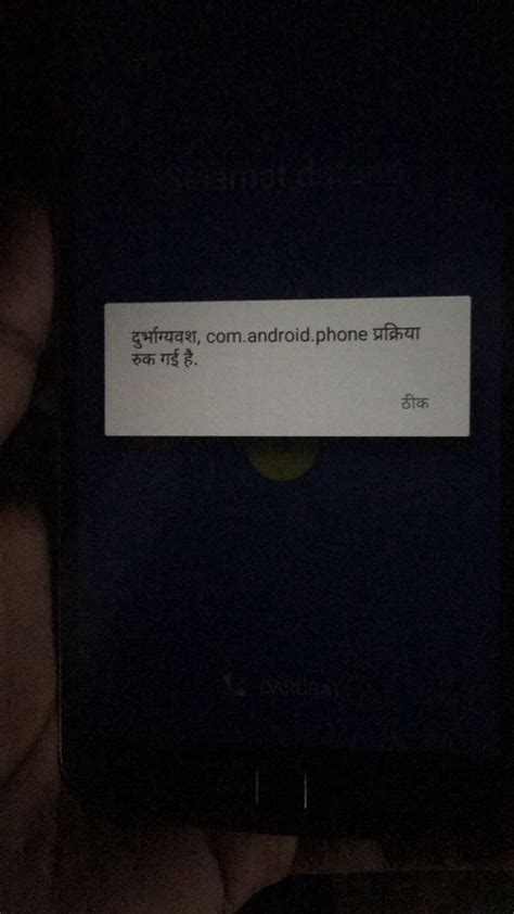 reset android error i m getting the following error after resetting my phone
