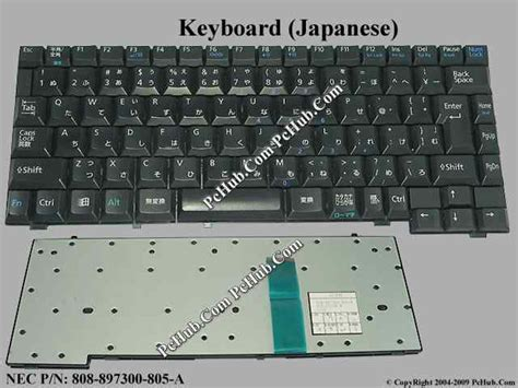 Keyboard Laptop Nec nec versapro nx series keyboard 808 897300 805 a