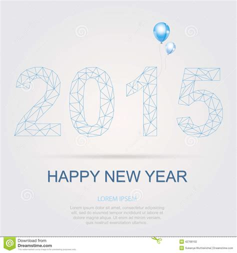 happy new year 2015 vector free happy new year 2015 stock vector image 42768102
