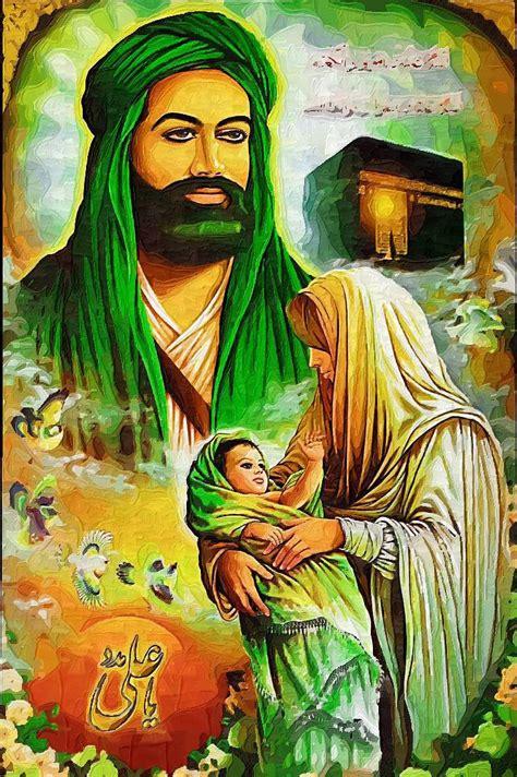 Manakib Ali Bin Abi Thalib imam ali bin abi talib by c0pyright on deviantart