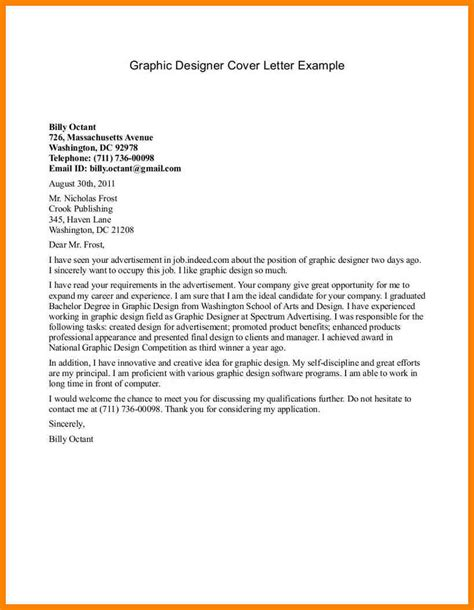 cover letter for graphic designer position cover letter graphic design internship cover letter