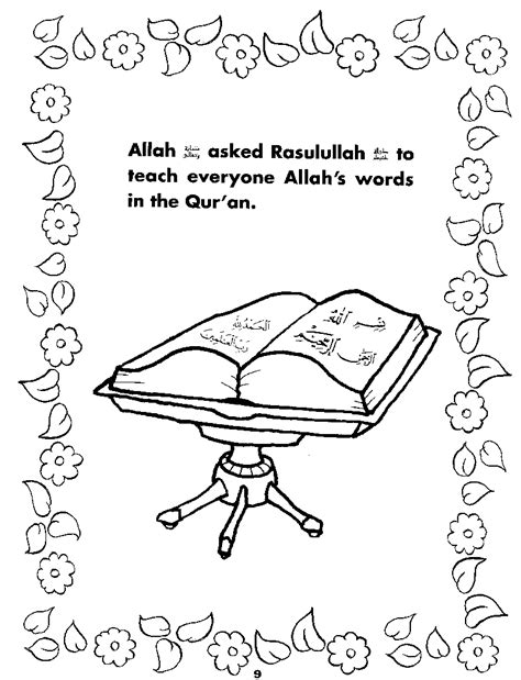 quran coloring book colour in the qur an