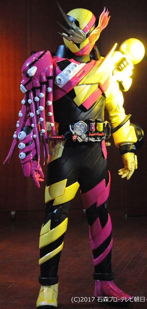 Sento Kiryu Kamen Rider Build sento kiryu kamen rider wiki fandom powered by wikia