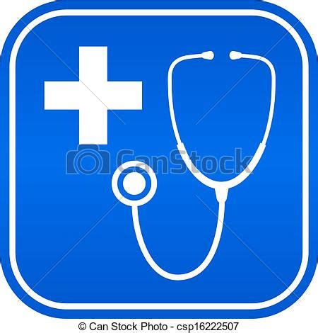s mbolo cuadrado hospital vector s 237 mbolo hospital vector cuadrado