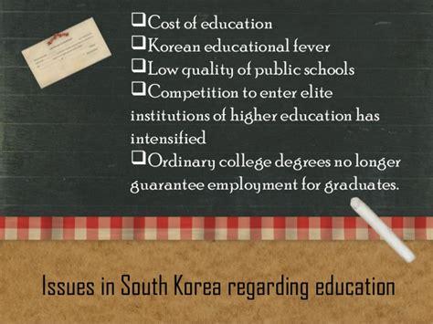 analog layout jobs in south korea south korea s educational system