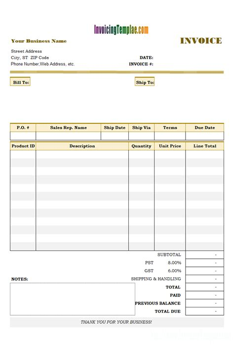 sample invoice late payment interest