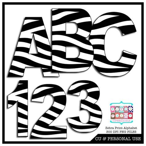 4 Letter Words Zebra zebra print digital alphabet and number clipart animal
