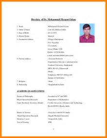 Biodata Template by 7 Marriage Biodata Template Resign Template