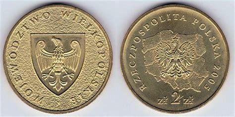 y562 2 zlote (2005) wielkopolskie province