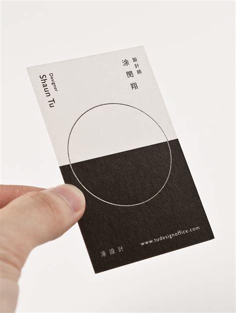 design of card 2015 tu design office business card on behance
