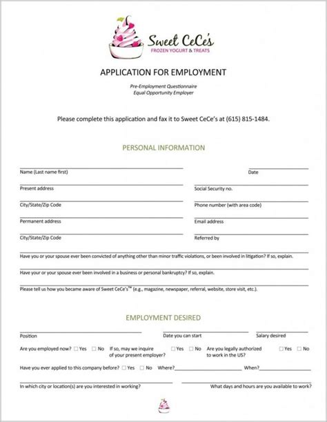 printable job applications for daycare daycare job application template job application