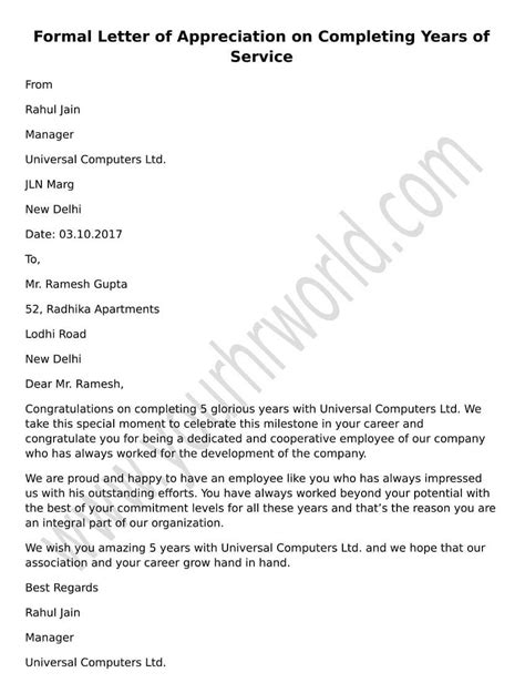 appreciation letter to employee for completing years of service formal letter of appreciation on completing years of