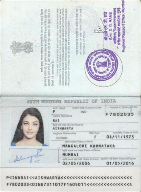 Bank Of Baroda Letterhead Aishwaryapassport0320hw9 Jpg