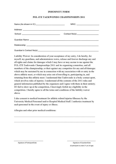 surety agreement template payment gift letter template invitation templates