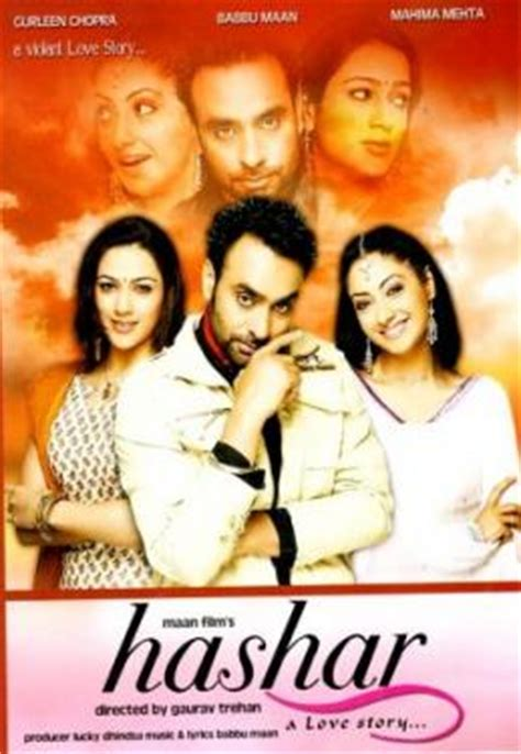 film love online free watch hashar a love story online download free movies