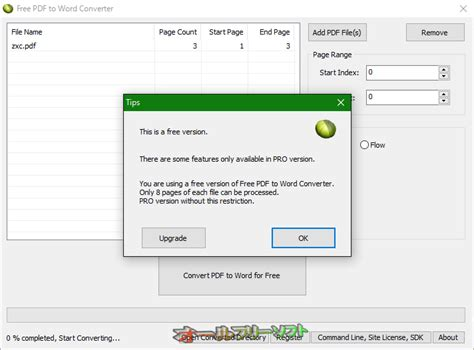 online format converter pdf to word software convert pdf file into word format download free