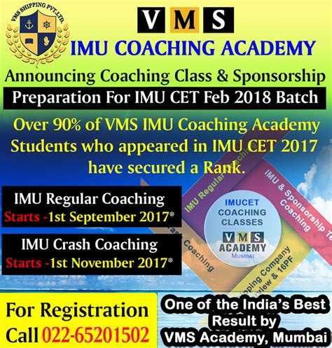Mba Coaching Classes In Chennai by Imu Cet 2018 Merchant Navy Application Imu