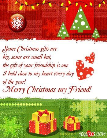 friends  christmas quotes quotesgram