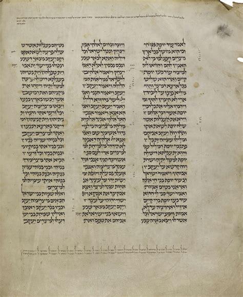 Ac 3 4 Pk National bibelhandschrift erfurt 4 sbb pk orientabt ms or