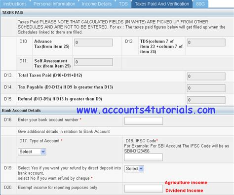 income tax return filing sections salaried person income tax return efiling made easy