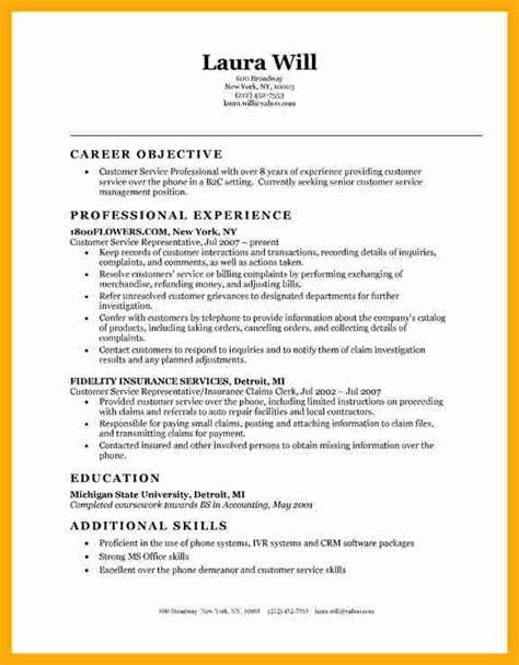 objective statement smartness design customer service resume customer service resume