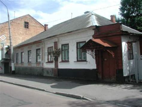 Volhynia Birth Records Zhitomir Volhynia Gubernia Ukraine