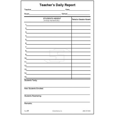 Daily School Report