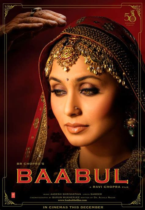 film terbaik rani mukherjee amitabh bachchan rani mukerji salman khan hema malini