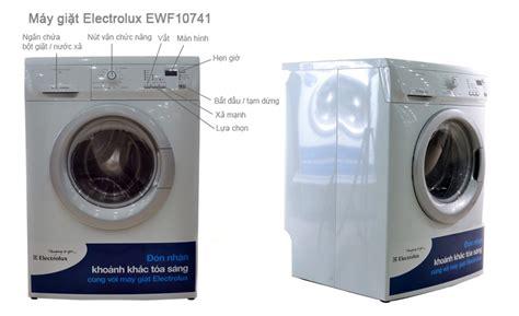 Mesin Cuci Electrolux 10 Kg Ewf 14023 Inverter Front Loading Jetspray tips memilih mesin cuci yang bagus dan awet tips