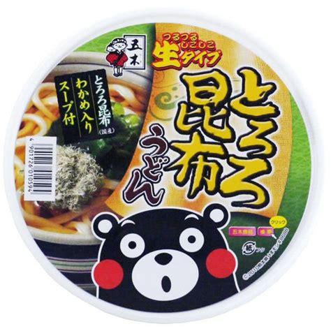 Udon Cup From japan centre itsuki kumamon tororo kombu kelp udon udon noodles