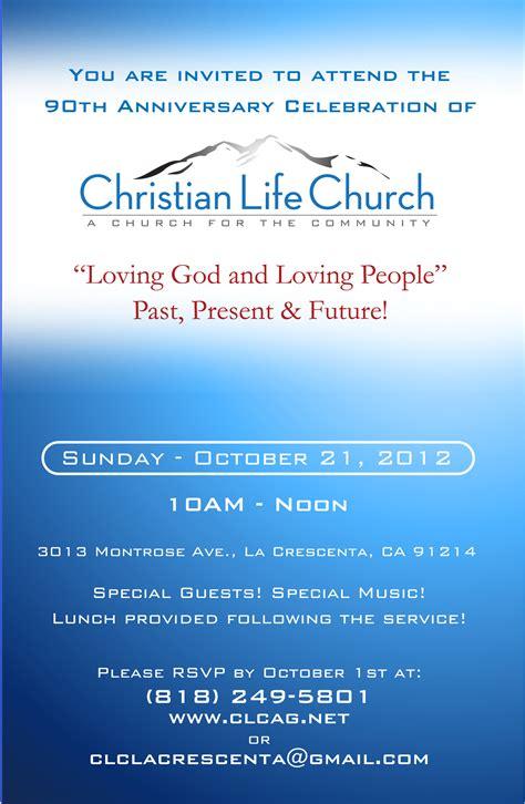 invitation sle for wedding anniversary best sle church invitation cards 100 images free sle