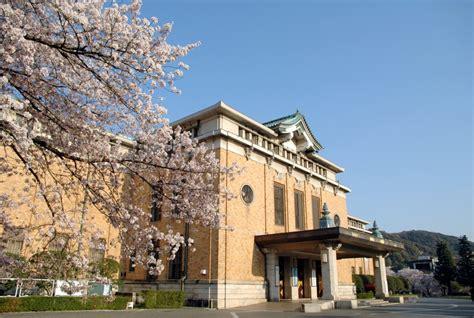 kyoto museum kyoto news news on kyoto japan business news opinion