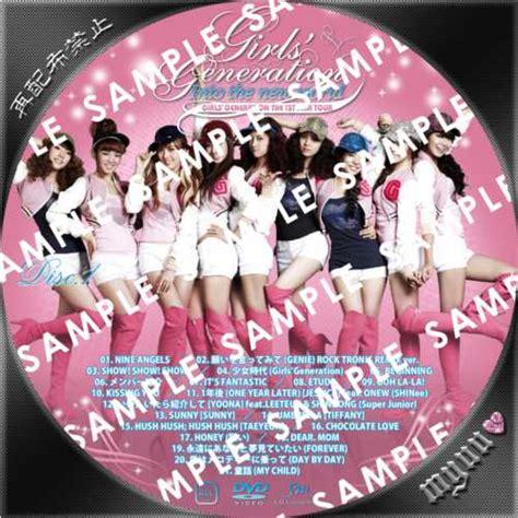 Generation The 1st Asia Tour Into The New World ミュウの気まぐれ 自作cdラベル 少女時代 girlsgeneration