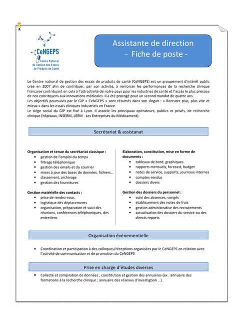 modele fiche de poste dans la fonction publique document