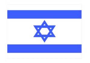 israel colors remix of quot israel quot thinglink