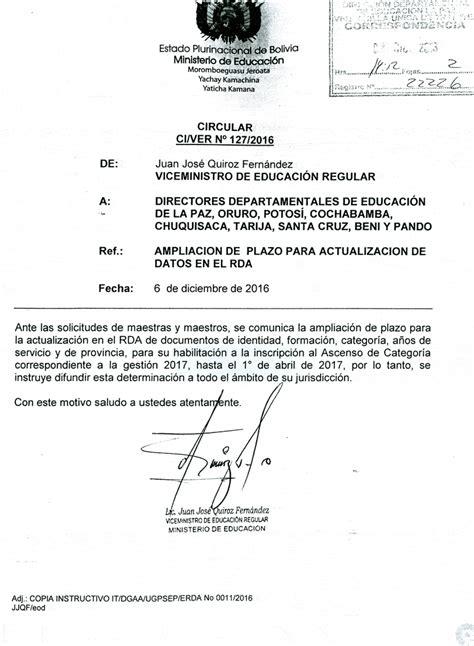 evaluacion ascenso docentes 2016 evaluacion comunitaria para ascenso de categoria 2016